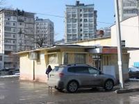 Сочи, улица Труда, дом 13Б. магазин