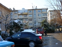 Sochi, Truda st, house 15. Apartment house
