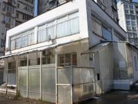 Сочи, улица Труда, дом 27В. многофункциональное здание