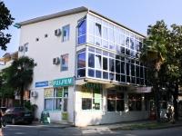 Сочи, улица Павлика Морозова, дом 71. многофункциональное здание