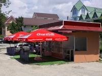 Sochi, Naberezhnaya (Adlercky) st, house 1. cafe / pub