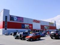 """Сочи, гипермаркет """"МАГНИТ"""", улица Приреченская, дом 4"""