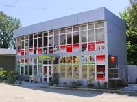 Сочи, улица Цветочная, дом 44. многофункциональное здание