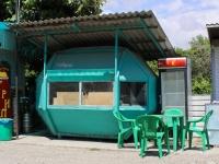 Сочи, улица Цветочная, кафе / бар