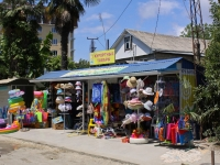 Сочи, улица Цветочная. рынок