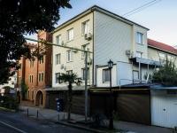 Сочи, улица Калараш (п. Лазаревское), дом 11. офисное здание