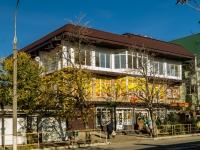 Сочи, улица Калараш (п. Лазаревское), дом 89. магазин