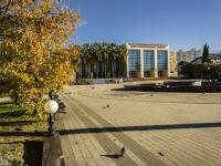 Сочи, улица Калараш (п. Лазаревское). площадь У центра национальных культур