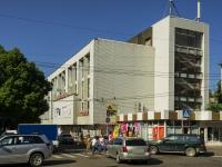 Сочи, улица Лазарева (п. Лазаревское), дом 40. магазин