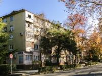 Сочи, улица Лазарева (п. Лазаревское), дом 48. многоквартирный дом