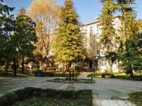 Сочи, улица Лазарева (п. Лазаревское), дом 52. многоквартирный дом