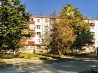 Сочи, улица Лазарева (п. Лазаревское), дом 54. многоквартирный дом
