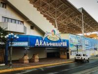 """Сочи, улица Лазарева (п. Лазаревское), дом 108. океанариум-экзотеррариум """"Тропическая Амазонка"""""""