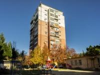 Сочи, улица Павлова (п. Лазаревское), дом 87Б. многоквартирный дом