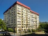 Сочи, улица Павлова (п. Лазаревское), дом 64Б. многоквартирный дом