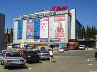 Сочи, улица Павлова (п. Лазаревское), дом 40. торговый центр «Павловский»
