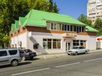 Сочи, улица Павлова (п. Лазаревское), дом 62А. магазин