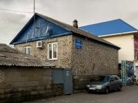 Сочи, улица Павлова (п. Лазаревское), дом 1А. правоохранительные органы Поисково-спасательное подразделение МЧС России