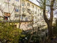 Сочи, улица Павлова (п. Лазаревское), дом 64 к.1. многоквартирный дом