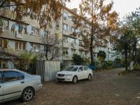 Сочи, улица Павлова (п. Лазаревское), дом 75. многоквартирный дом