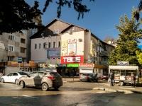 Сочи, улица Павлова (п. Лазаревское), дом 75А. магазин