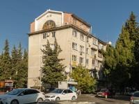 Сочи, улица Павлова (п. Лазаревское), дом 77. многоквартирный дом