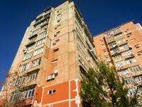 Сочи, улица Павлова (п. Лазаревское), дом 89Б. многоквартирный дом