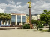 Sochi, st Pobedy, house 28. community center
