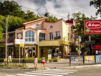 Sochi, st Pobedy, house 44. store