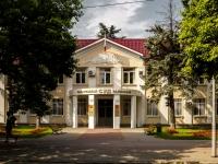 Sochi, st Pobedy, house 69. court