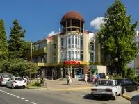 Сочи, улица Победы (п. Лазаревское), дом 32А. многофункциональное здание