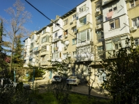 Сочи, улица Победы (п. Лазаревское), дом 67. многоквартирный дом