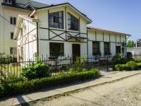 Сочи, улица Единства (п. Лазаревское), дом 2. офисное здание