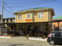 """Сочи, улица Единства (п. Лазаревское), дом 16. гостиница (отель) """"Удача"""""""