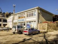 Сочи, Павлова (п. Лазаревское) переулок, дом 6. магазин