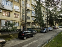 Sochi, alley Pavlov, house 9. Apartment house