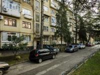 Сочи, Павлова (п. Лазаревское) переулок, дом 9. многоквартирный дом