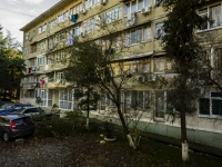 Sochi, alley Pavlov, house 15. Apartment house