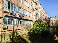 Сочи, улица Партизанская (п. Лазаревское), дом 38. многоквартирный дом