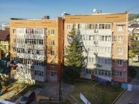 Сочи, улица Кольцевая (п. Лазаревское), дом 2/1. многоквартирный дом