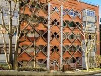 Сочи, улица Кольцевая (п. Лазаревское), дом 4. многоквартирный дом