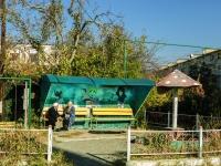 Сочи, улица Шевченко (п. Лазаревское). детская площадка