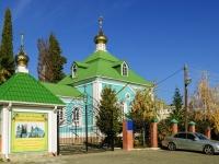 Сочи, улица Шевченко (п. Лазаревское), дом 1. храм Рождества Пресвятой Богородицы