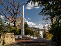 Сочи, улица Шевченко (п. Лазаревское). памятник Горка героев ВОВ
