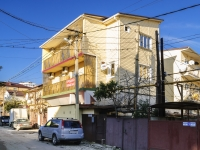 Сочи, Крупской ул, дом 18