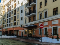 Сочи, гостиница (отель) Valset Apartments by HELIOPARK, улица Каменка (п. Красная Поляна), дом 1