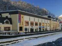 Сочи, набережная Лаванда (п. Красная Поляна), дом 2. многофункциональное здание