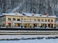 Sochi,  Lavanda (Krasnaya Polyana), house 3. restaurant