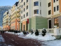 Sochi, hotel Park inn by Radisson, Lavanda (Krasnaya Polyana) , house 5/35А