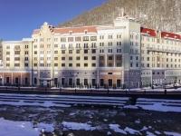 Сочи, набережная Панорама (п. Красная Поляна), дом 4. гостиница (отель) Radisson Hotel Rosa Khutor